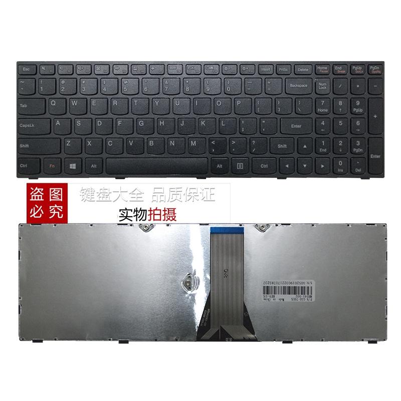 聯想Ideapad 300-15ISK E51-80 Y50C B70-80 B71-80筆記本鍵盤