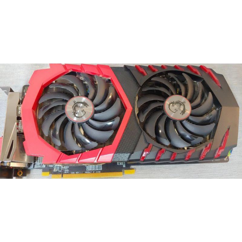 [可刷卡]MSI RX 470 GAMING X 4G [RX570 4GB]