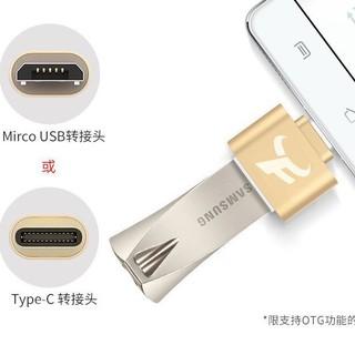 ios 隨身碟三星256g官方高速USB3.1金屬定製車載SSD固態級3.0蘋果TYPE-C手機電腦兩用特斯拉model 桃園市