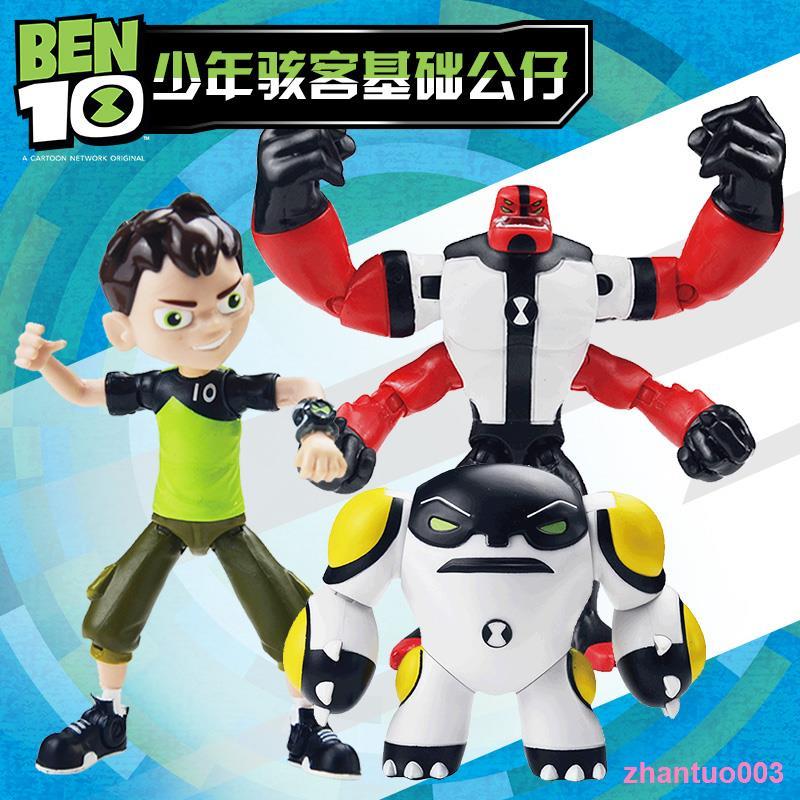◇▽少年駭客BEN10基礎可動人偶Omnitrix田小班火焰人外星英雄玩具