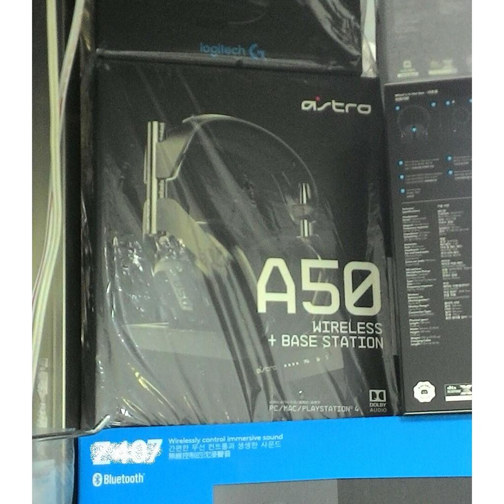 特戰英豪 Astro A50 無線電競耳機麥克風 無線底座控制臺 支援USB音效卡 可支援MOD套件 黑色 保固2年