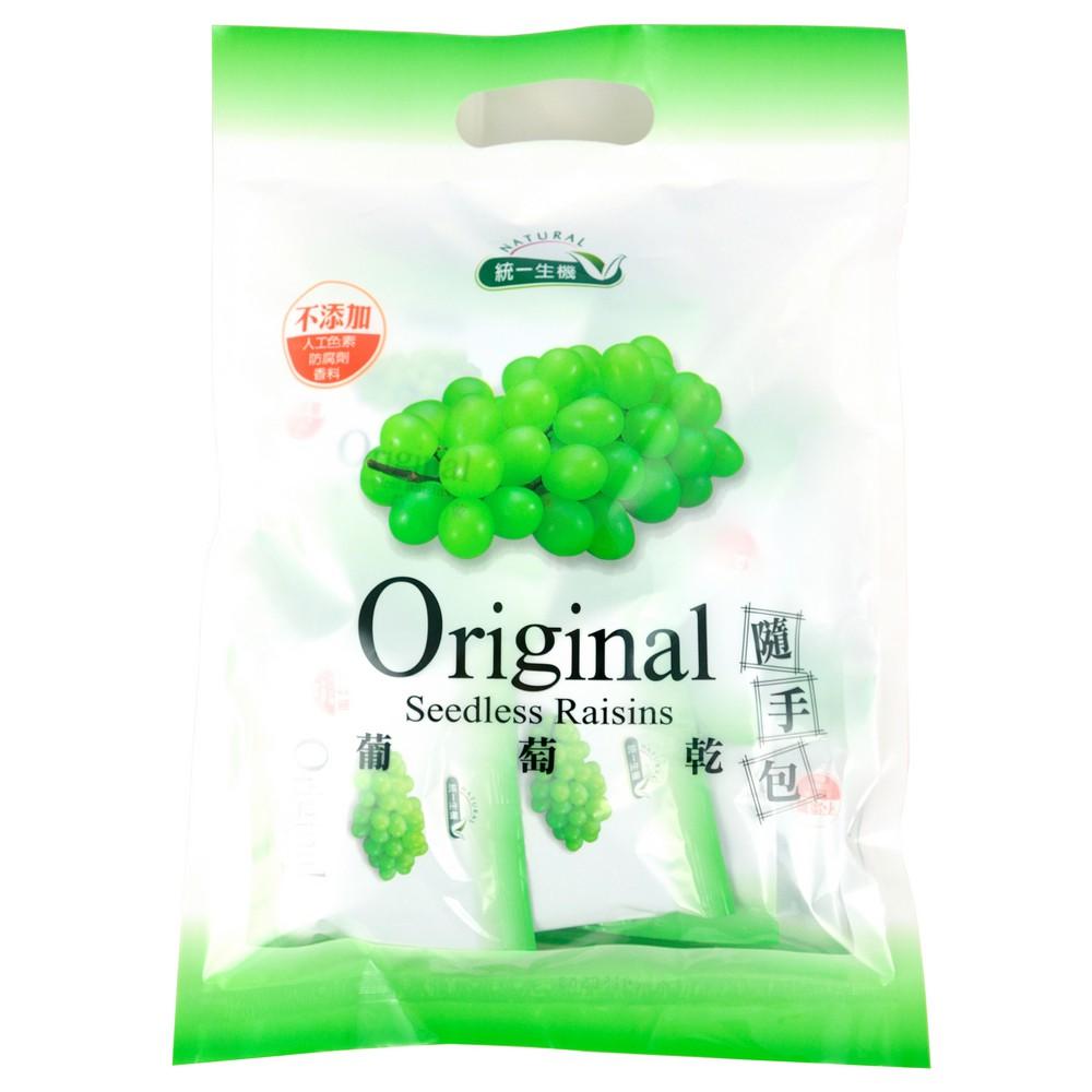 【統一生機】葡萄乾隨手包(250g/10小包/袋)