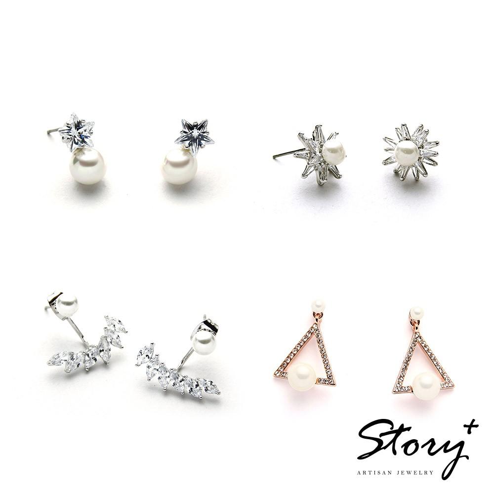 STORYACCESSORY-氣質時尚珍珠耳環