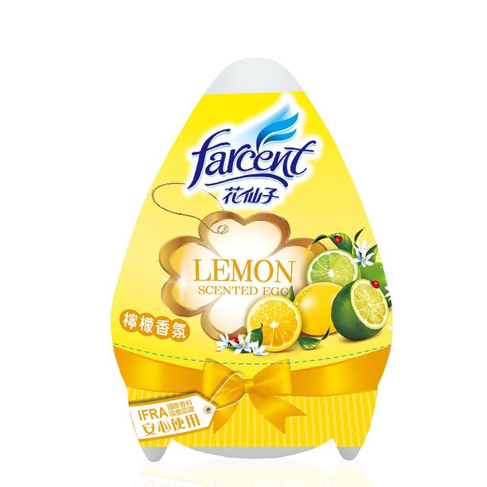 花仙子 蛋型香膏-檸檬120g