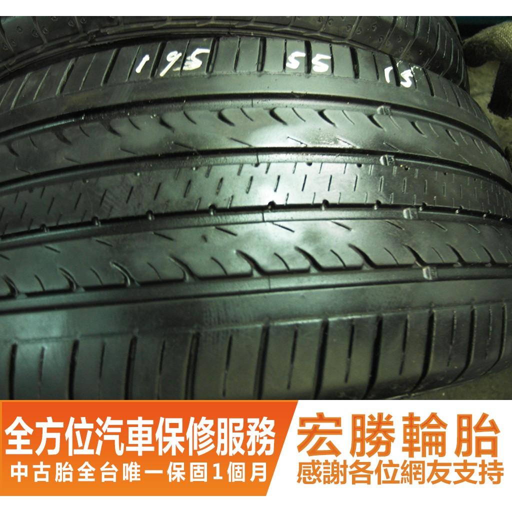 【宏勝輪胎】C39.195 55 15 固特異 F1 4條 含工3000元 中古胎 落地胎 二手輪胎