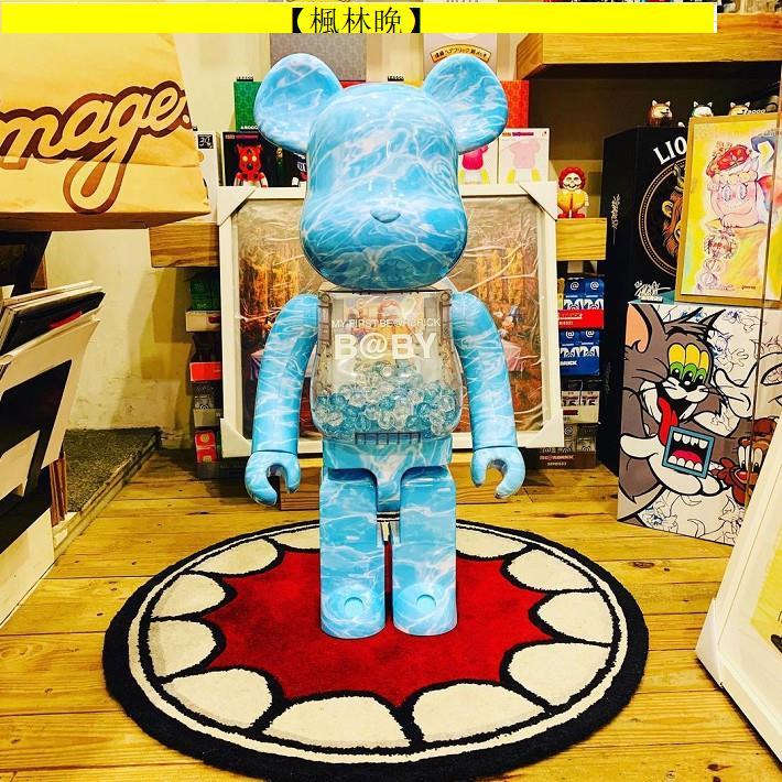 【楓林晚】Bearbrick400%1000%暴力熊積木熊水波紋千秋潮流桌面客廳擺件裝飾手辦 潮人玩具 庫柏力克熊 現貨