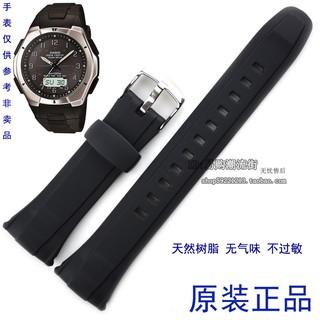 正品CASIO卡西歐手錶鏈WVQ/ WVA-400/ WVA-430 470 620/ WV-M120錶帶