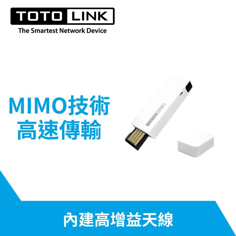 TOTOLINK  N300UM 300Mbps極速USB無線網卡 wifi接收器 免驅