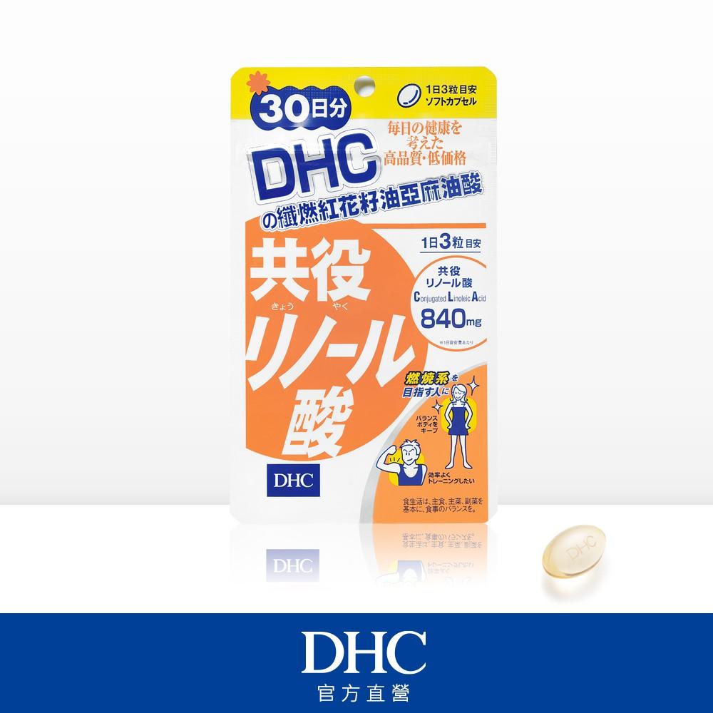 DHC 纖燃紅花籽油亞麻油酸 (30日份)