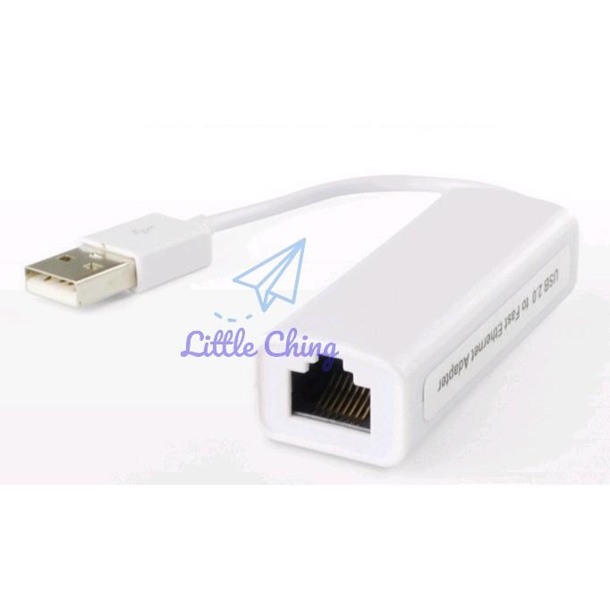 USB轉RJ45有線網卡 免驅動 小米盒子S 小米盒子4C 4SE 小米盒子3增強版 小米盒子RJ45有線網卡 網線