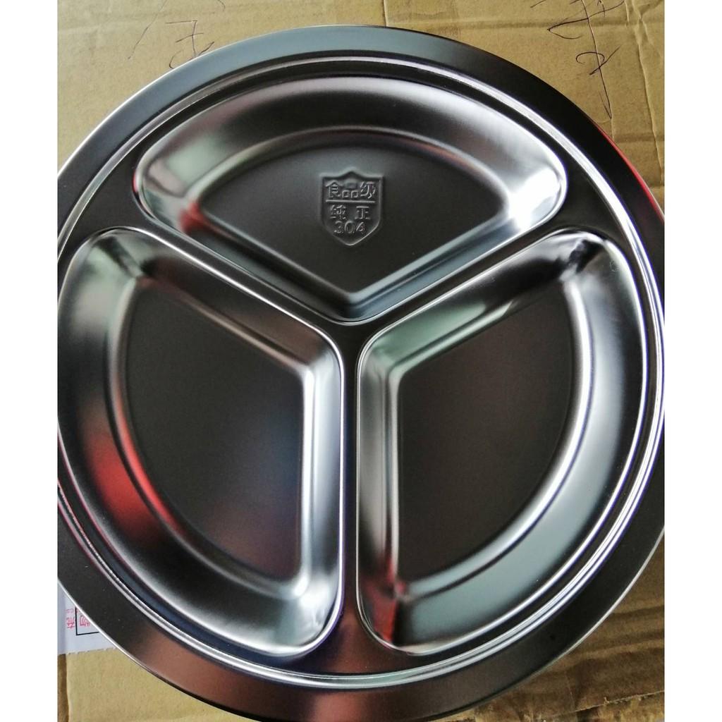 304不鏽鋼圓三格餐盤 22公分 不銹鋼菜盤子圓盤餐盤