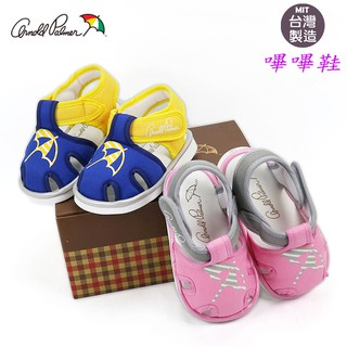 寶寶護趾涼鞋/ Arnold Palmer雨傘牌兒童氣墊(可拆卸)嗶嗶鞋童鞋(8203201)13-15號 桃園市