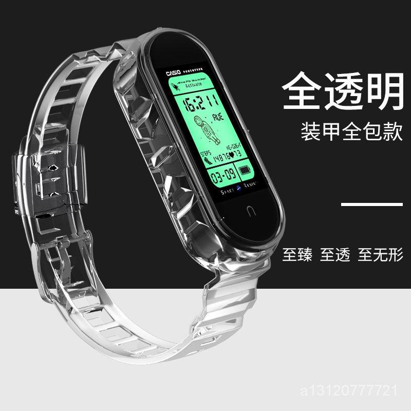 (有趣的,樂透的\\\\\\\全場5-6折)【太空漫步】小米手環5/6 錶帶 一體式替換帶 小米 3/4 智慧運動手