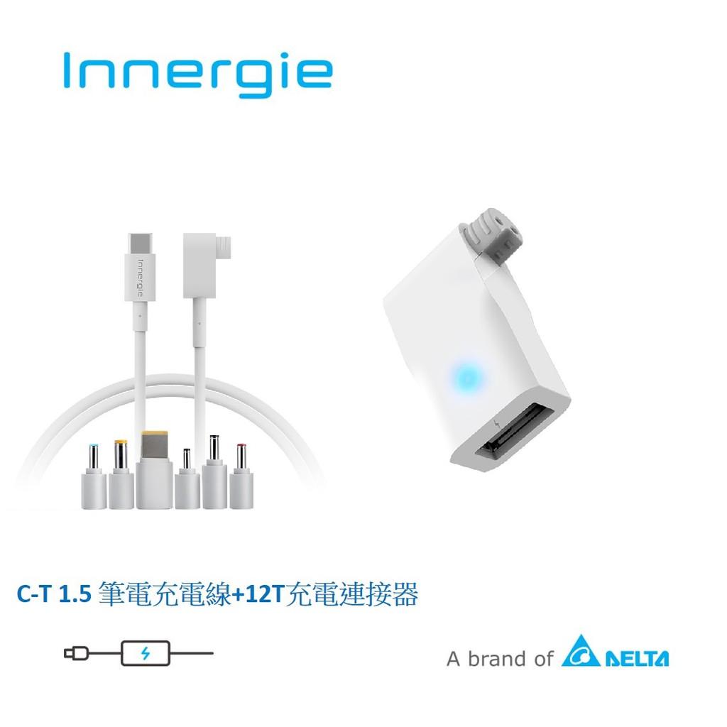 Innergie 台達電 C-T 1.5公尺 筆電充電線+12T 12瓦 USB 充電連接器