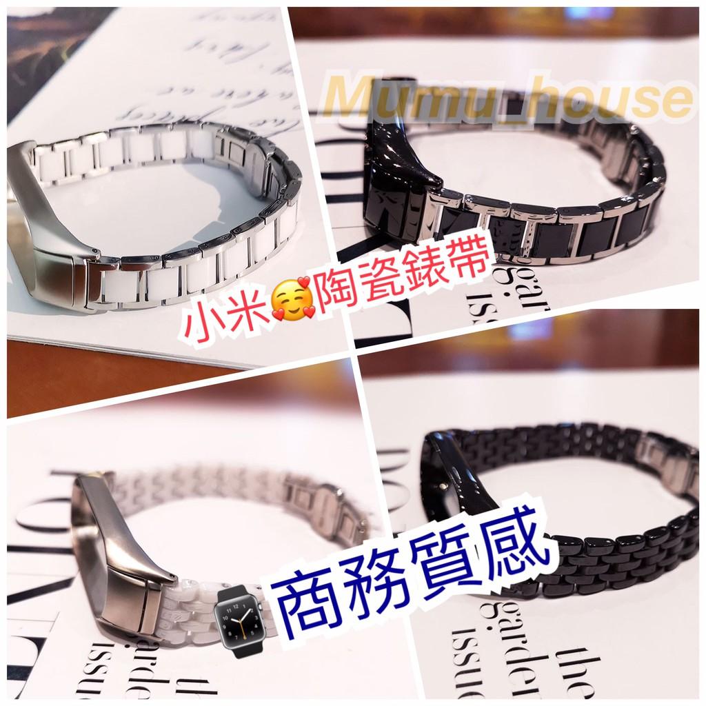 """台灣現貨""""小米6  米6陶瓷錶帶小米手環替換腕帶 小米4/5/5nfc不銹鋼金屬邊框加陶瓷錶帶 小米手環錶帶 小米錶帶"""