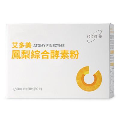 韓國艾多美-鳳梨綜合酵素粉-60包/盒-素食可以食用