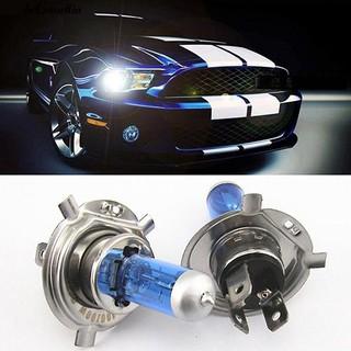 H4 12V100/ 90W P43T超白光石英鹵素燈泡 汽車前照燈