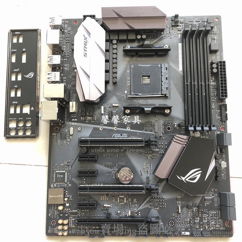 電腦主板 Asus華碩 STRIX B350-F GAMING電腦游戲 主板 b350f 支持AM4 2700