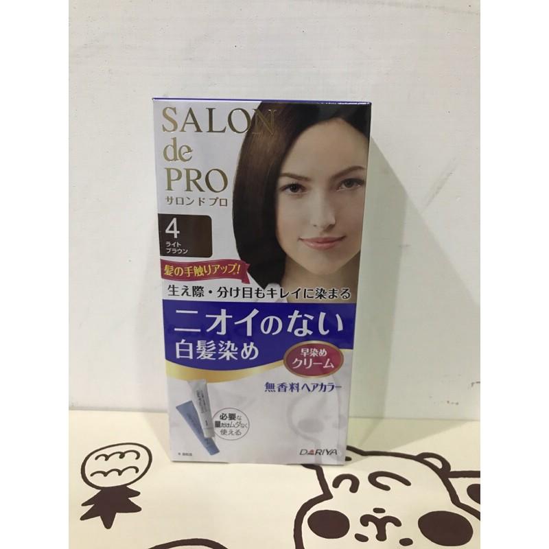 塔莉雅 SALON de PRO 4號 染髮劑 日本原裝進口 無臭 DARIYA 白髮染
