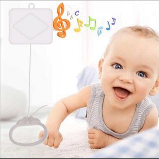 拉線繩音樂盒嬰兒床嬰兒床鈴小孩玩具運動DIY不尋常的音樂禮物