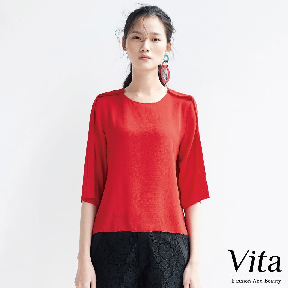 Vita-特殊剪裁素色典雅上衣-紅 0160-61386-30