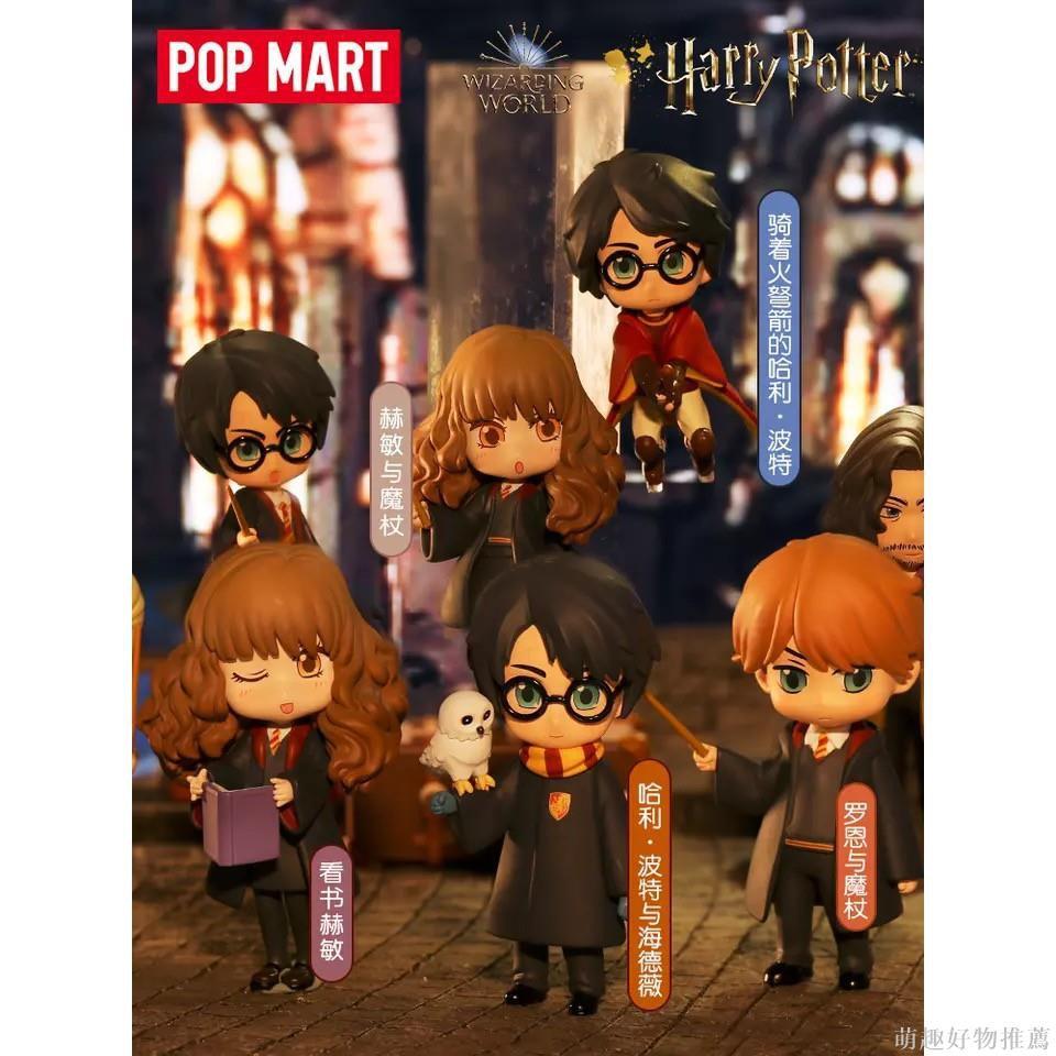 【正版】哈利波特魔法世界系列盲盒 盒抽 娃娃公仔 pop mart 泡泡瑪特666#温暖