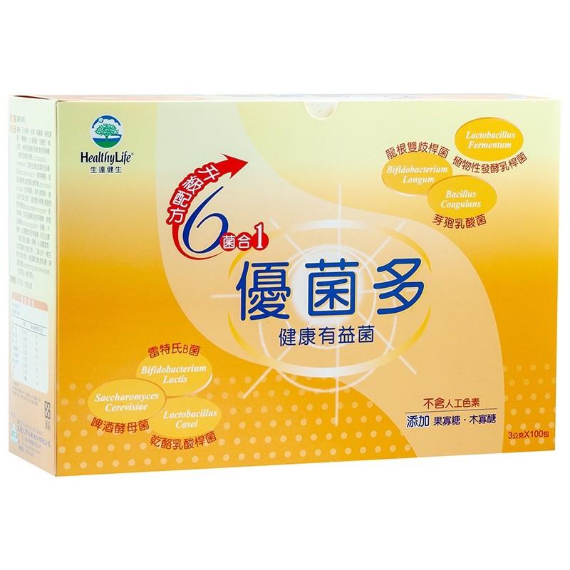 生達Healthy Life ✳️6菌合1 優菌多 媽媽寶寶益生菌 3g/100包/1盒