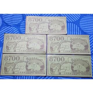 ♥現貨♥ 白爛貓 五週年特展 8700 捌仟柒百圓 收藏 紀念 新北市