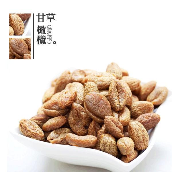 甘草橄欖(無籽)/黃草橄欖 【甜園小舖】