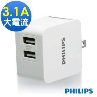 PHILIPS DLP3012 大輸出USB高效能充電器 3.1A 白 [富廉網] 臺北市