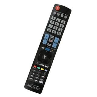 【電視遙控器】特價LG系列液晶電視遙控器-RC-138 萬用遙控器 遙控器設定 LG遙控器 台北市