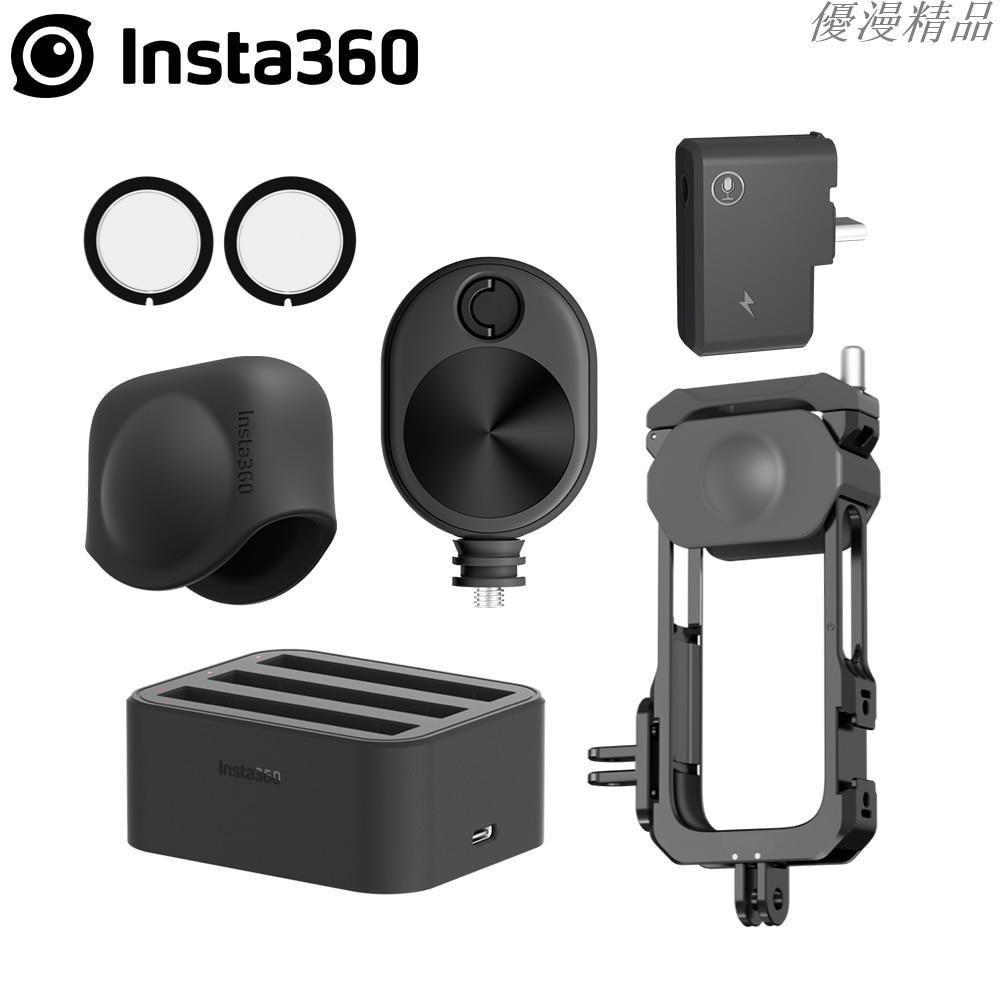 Insta360 ONE X2保護鏡/麥克風適配器/鏡頭蓋/快速電池充電器/子彈頭時間繩盒/通用框架/優漫精品