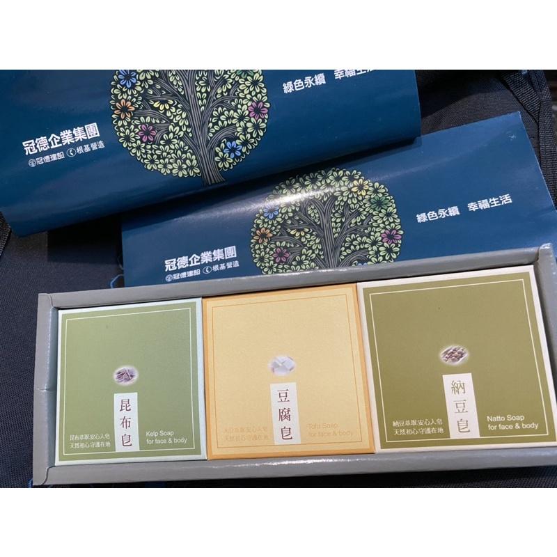✨CP舖✨台灣茶摳 手工皂禮盒/三入組(嫩白豆腐皂+昆布草本皂+納豆保濕美容皂)冠德股東會紀念品