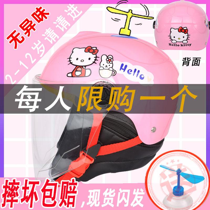 【熱賣卡通兒童全盔安全帽】超輕幼兒兒童頭盔灰2電動瓶機車1-3歲5女童小孩4冬季寶寶安全帽