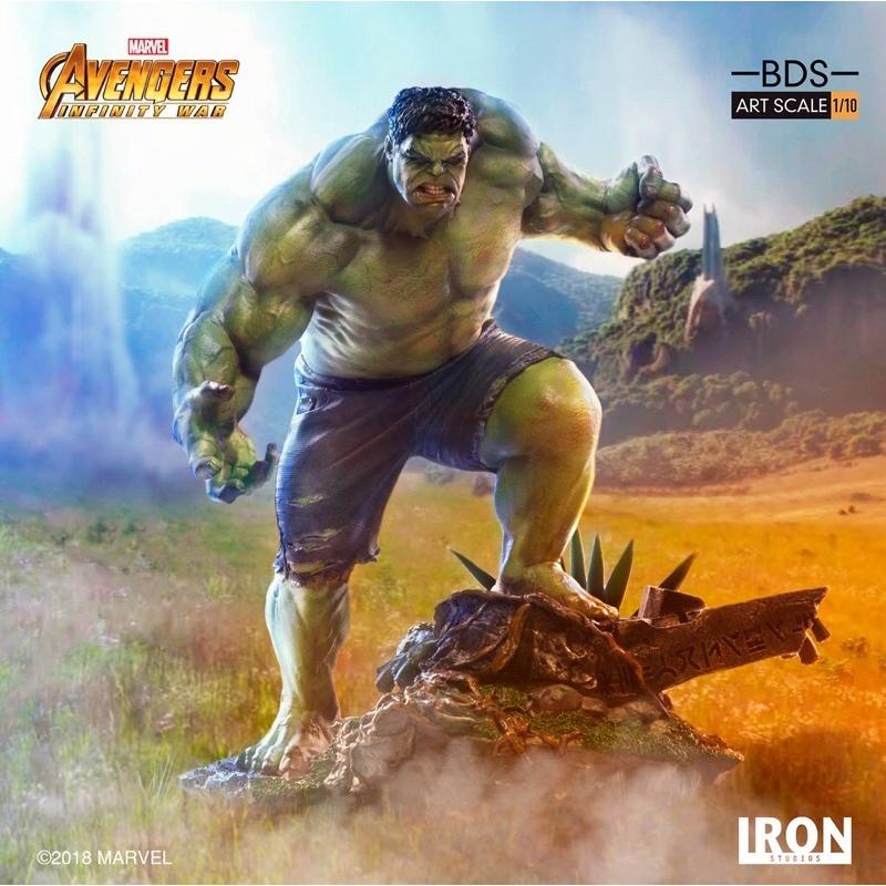 Iron Studios 復仇者聯盟3:無限之戰 浩克 Hulk 1/10 全身雕像 (全新新品)