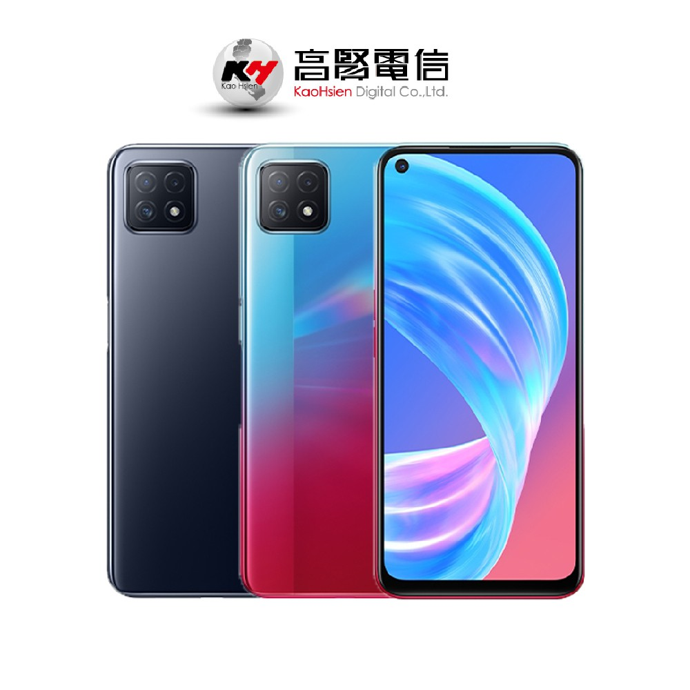 OPPO A73 8G/128G 6.5吋 90Hz八核快充5G智慧手機 台灣公司貨 保固一年