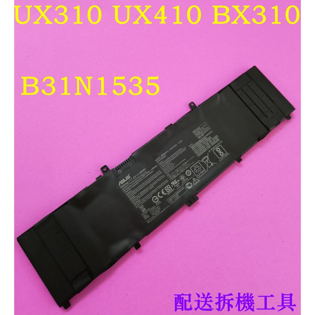 現貨 ASUS B31N1535 原廠電池 BX310U UX410UQ UX310U UX410 UX410U