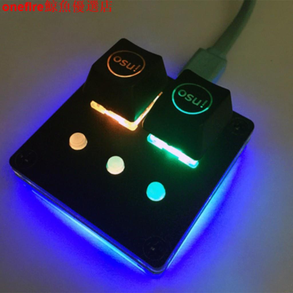 🌸🌸台灣現貨免運喔🌸🌸1設置新的AmusingKeypad V3.1 osu!鍵盤可編程鍵盤CherryRGB-
