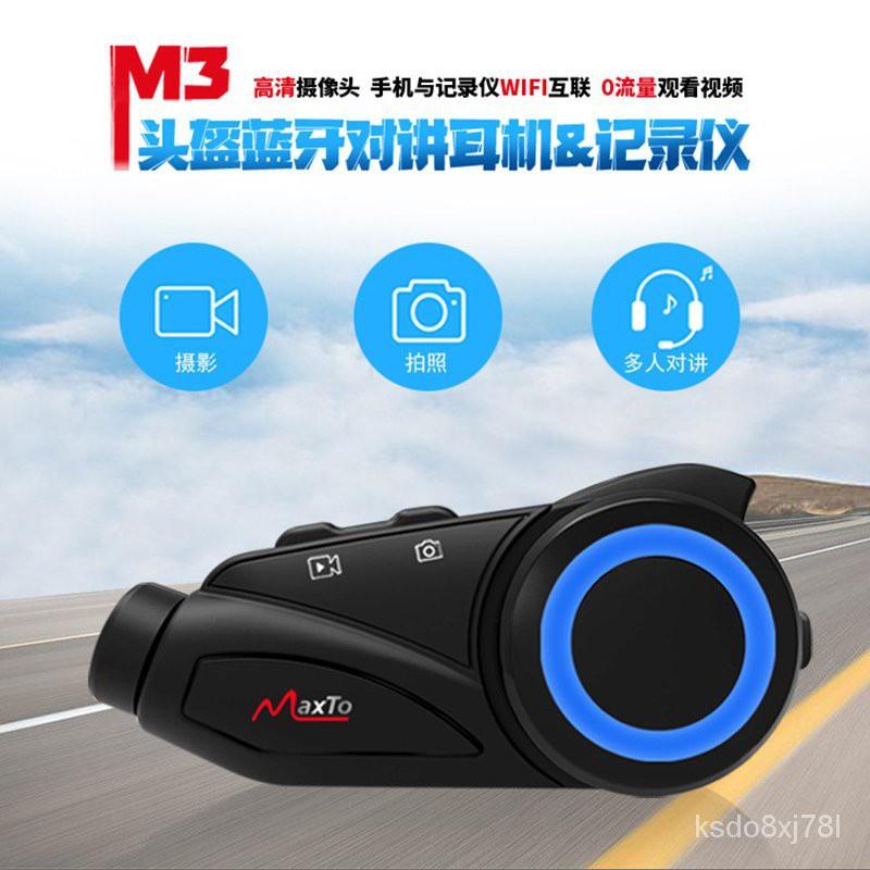 【台灣現貨】機車行車記錄器 機車行車紀錄器 防水 機車 摩托車 行車記錄器 雙鏡頭Maxto頭盔攝像藍牙耳機M3 摩托車