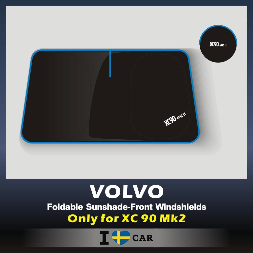 VOLVO_XC90 MK2_可收納前檔遮陽板_(升級版)