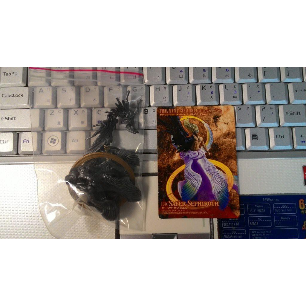 絕版品 太空戰士 Final Fantasy Creatures Archive Chromium 盒玩 召喚獸 隱藏版