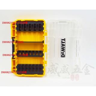 【威威五金】隔板賣場】美國 DEWALT 得偉 小型堆疊工具收納盒 起子頭工具盒 工具箱零件盒 DWAN2190M用隔板 高雄市
