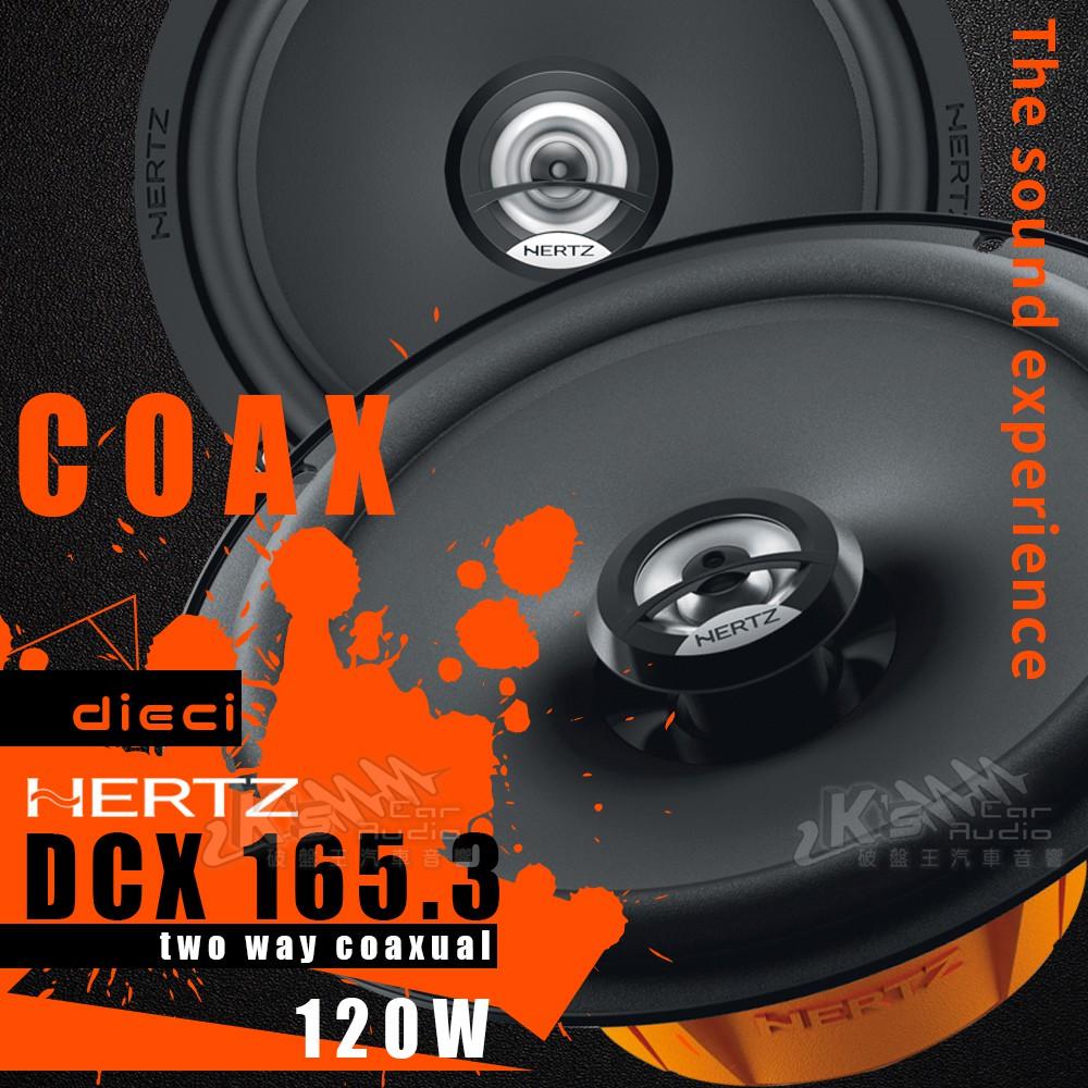 破盤王/岡山↯【HERTZ 赫茲同軸喇叭】DCX-165.3 義大利製造 二音路喇叭 6.5吋 DIECI系列