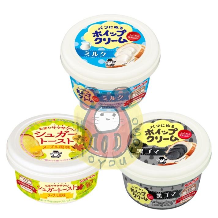 日本SONTON 黑芝麻風味吐司抹醬 楓糖風味吐司抹醬 牛奶風味吐司抹醬