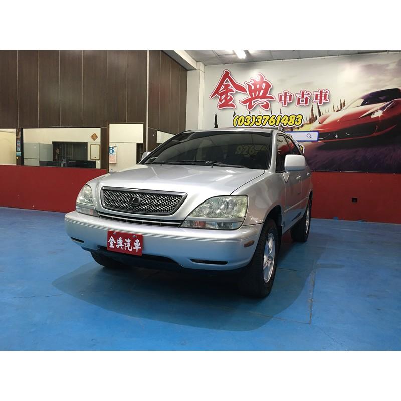 lexus 凌志 rx300 RX330 RAV4 SURF CRV 二手車 中古車 便宜 代步車 4WD