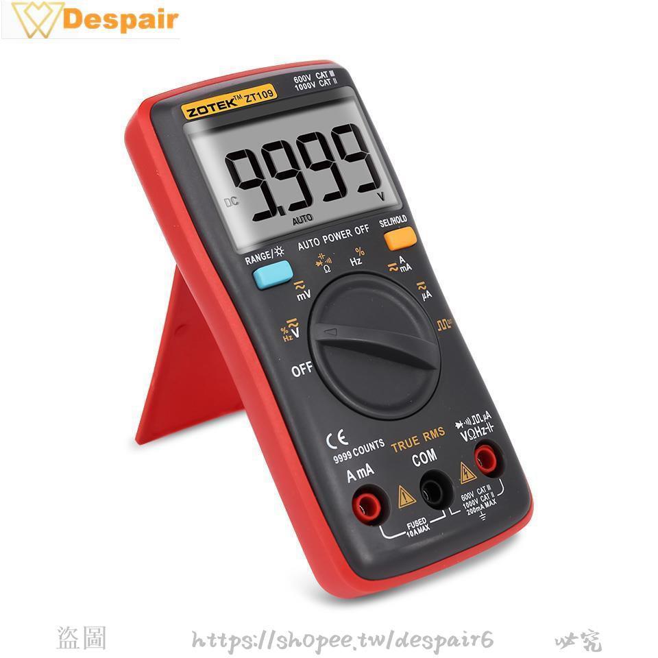 DP🛠ZOTEK眾儀ZT101 ZT109 ZT111 ZT102數字高精度秀珍自動量程萬用表