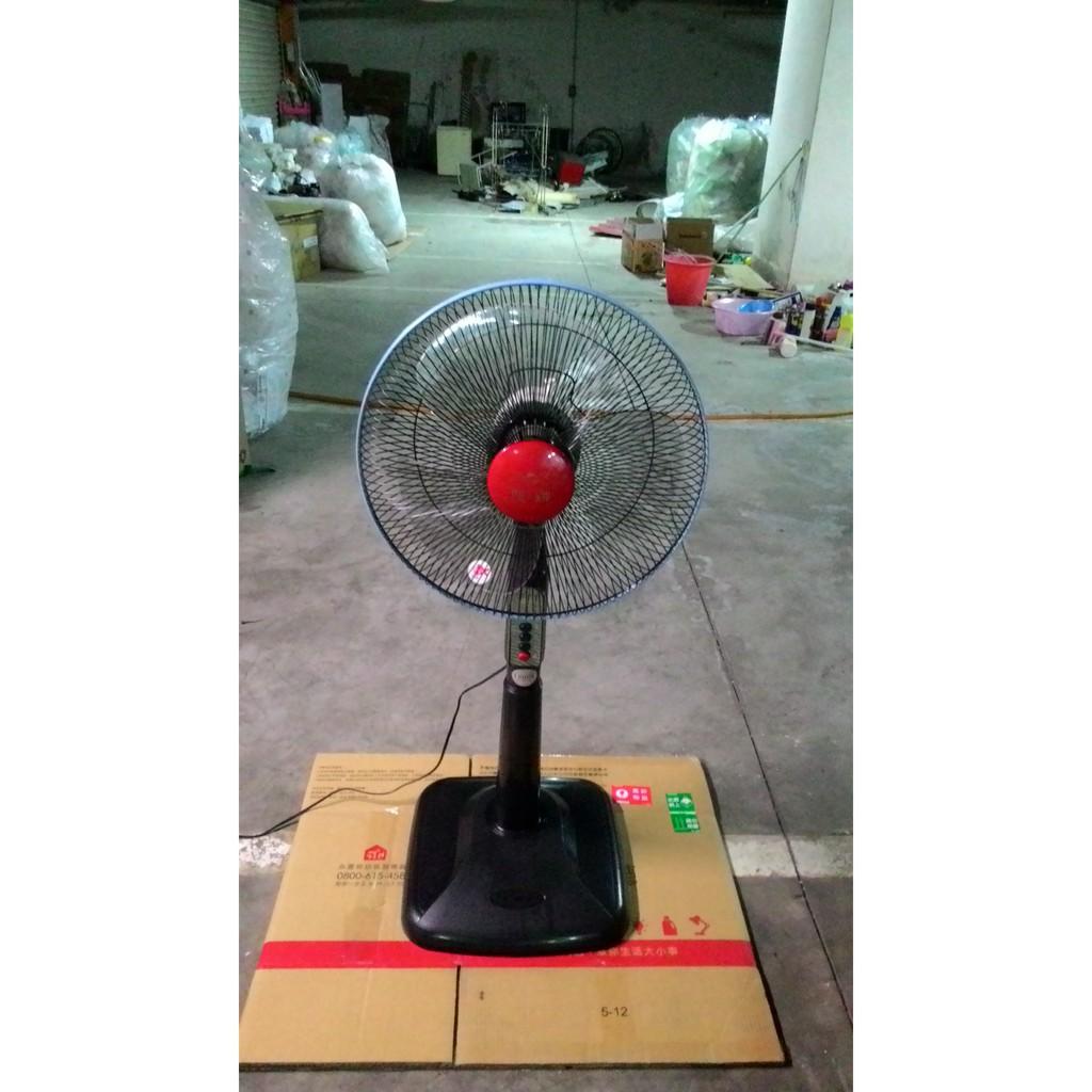 惠騰16吋立扇 /  電扇 FR-1619