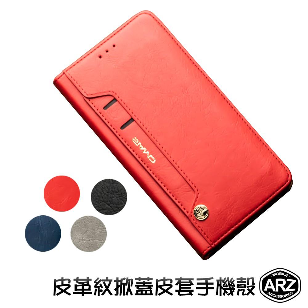 多卡槽皮夾手機套 iPhone 11 Pro Max XR Xs X SE2 i8 i7 掀蓋皮套 手機殼 ARZ