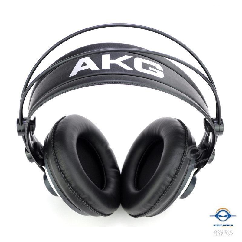 AKG K240 MKII專業經典監聽耳機(內附5M捲線+絲絨耳罩)含稅保固【音響世界】