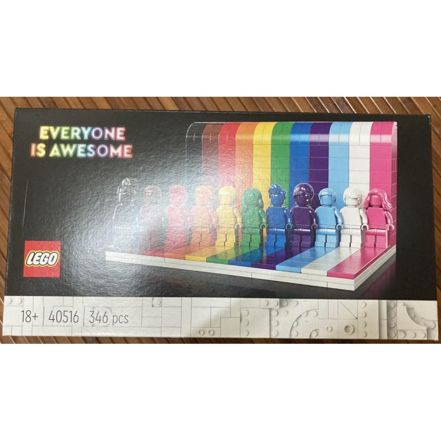 LEGO 40516 彩虹人 現貨可刷卡分期 全新未拆